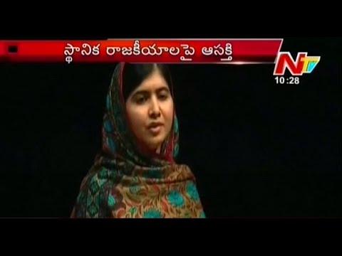 Nobel Prize Winner Malala Enter Into Politics
