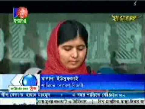 Pakistani little one Malala Yousafzai has become the youngest Peace Nobel Prize Winner 2014