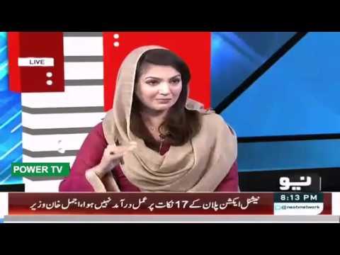 Tabdeeli Reham Khan Kay Saath 20 January 2016 – Bacha Khan University Charsadda Attack