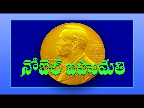 "Common Knowledge""NOBEL PRIZE"" Telugu"