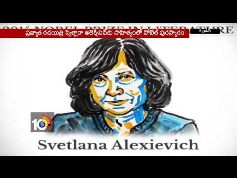 Svetlana Alexievich wins Nobel in Literature | Nobel Prizes 2015 | 10TV