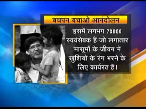 Nobel Peace prize winner Kailash Satyarthi on Bachpan Bachao Andolan