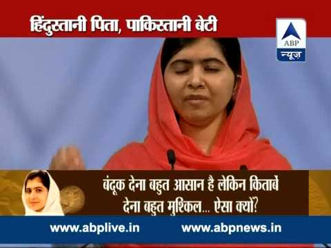 Malala Yusafzai gets the youngest Nobel Peace Prize winner