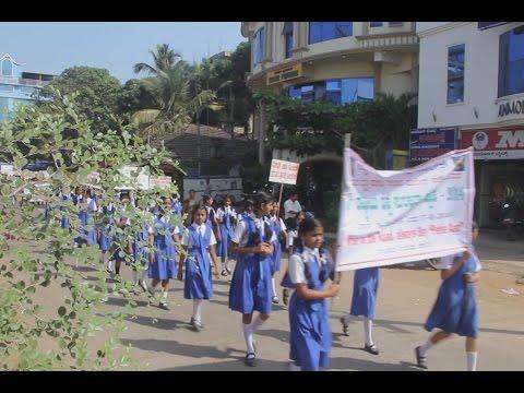 Indian college | Karwar, कारवार, ಕಾರವಾರ