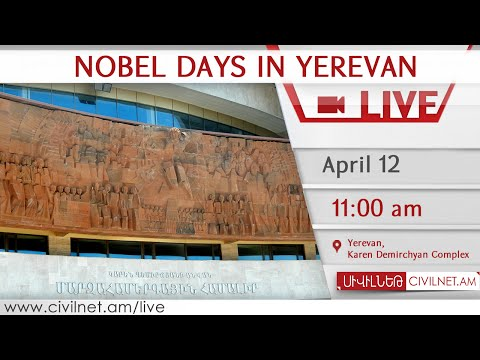 Dwell. Nobel Days in Yerevan