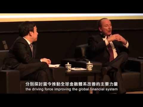 諾貝爾得主默頓澳大開講 Nobel laureate Robert Merton speaks on Finance science at UM