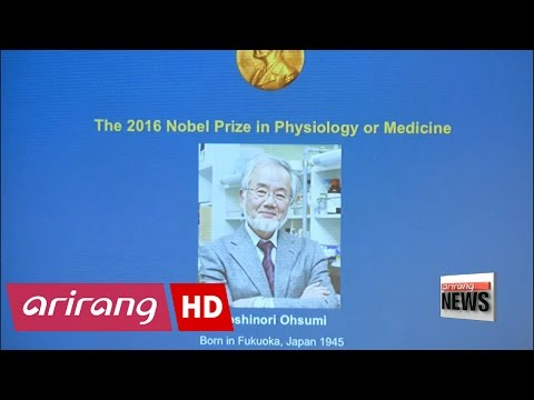 2016 Nobel Prize in drugs goes to Japanese mobile biologist Yoshinori Ohsumi