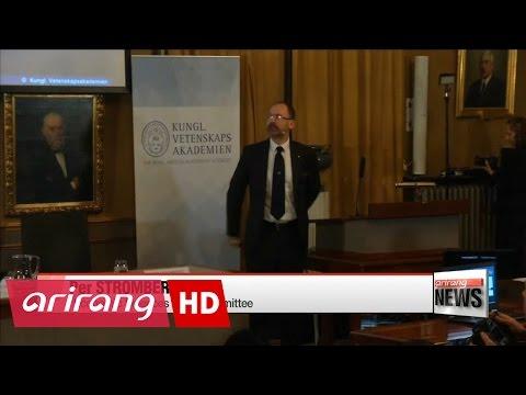 Nobel prize in Economics 2016 awarded to Oliver Hart and Bengt Holmstrom