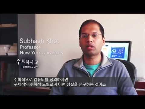2014 Nevanlinna prize winner : Subhash Khot