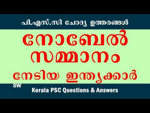 Indian Nobel Prize Winners Info in Malayalam Audio PSC