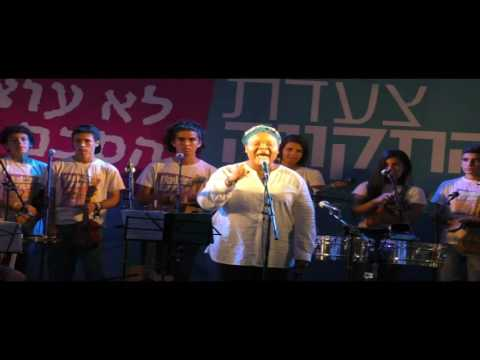 Ukuleles for Peace non secular preceded by Peace Nobel Prize winner, Mrs. Leymah Gbowee.
