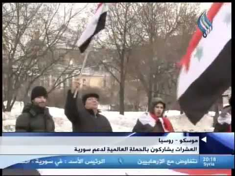 Syria information: solidarity with Syria demonstration – Moscow,Russia 21-three-13