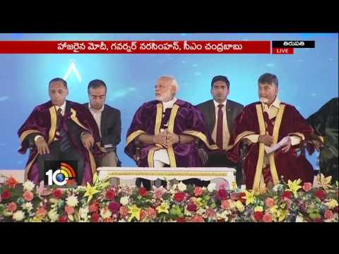 PM Narendra Modi Grandly Inaugurated 104th Indian Nationwide Science Congress | 10TV